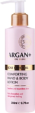 Fragrances, Perfumes, Cosmetics Body Lotion - Argan+ Rose Otto Oil Comforting Creamy Oil Lotion