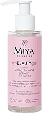 Fragrances, Perfumes, Cosmetics Face Cleansing Gel - Miya Cosmetics My Beauty Gel Caring Cleansing Gel Wash