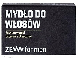 Fragrances, Perfumes, Cosmetics Hair Bar Soap - Zew For Men Hair Soap