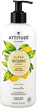 """Fragrances, Perfumes, Cosmetics Hand Liquid Soap """"Lemon Leaves"""" - Attitude Super Leaves Natural Lemon Leaves Hand Soap"""