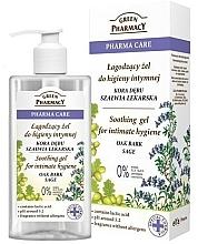 Fragrances, Perfumes, Cosmetics Soothing Intimate Wash Gel - Green Pharmacy Soothing Gel