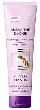 Fragrances, Perfumes, Cosmetics Moisturizing Hand & Nail Elixir - Eveline Cosmetics Velvet Hands