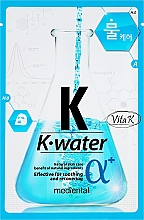 "Fragrances, Perfumes, Cosmetics Face Mask ""K-Water"" - Mediental Alpha Mask"