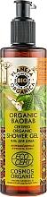 Fragrances, Perfumes, Cosmetics Firming Shower Gel - Planeta Organica Organic Baobab Shower Gel