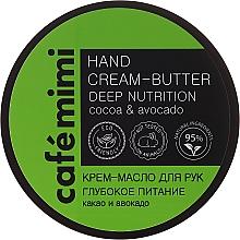 "Fragrances, Perfumes, Cosmetics Cacao and Avocado Hands Cream Oil ""Deep Nourishment"" - Cafe Mimi Hand Cream-Butter Deep Nutrition"