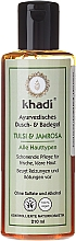 "Fragrances, Perfumes, Cosmetics Bath & Shower Gel-Shampoo ""Tulsi & Jamrosa"" - Khadi Tulsi & Jamrosa Bath & Body Wash"