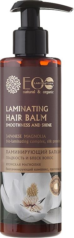 "Laminating Hair Balm ""Smoothness & Shine"" - ECO Laboratorie Laminating Hair Balm Japanese Magnolia"