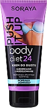 Fragrances, Perfumes, Cosmetics Firming Bust Cream - Soraya Body Diet 24 Bust cream