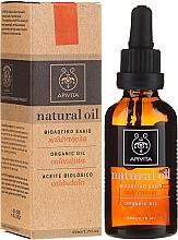 Fragrances, Perfumes, Cosmetics Natural Calendula Oil - Apivita Aromatherapy Organic Calendula Oil