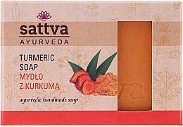 Fragrances, Perfumes, Cosmetics Turmeric Body Soap - Sattva Ayurveda Turmeric Soap