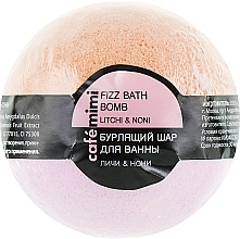 "Fragrances, Perfumes, Cosmetics Fizzy Bath Bomb ""Lychee & Noni"" - Cafe Mimi Bubble Ball Bath"