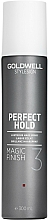 Fragrances, Perfumes, Cosmetics Brilliant Hair Spray - Goldwell Style Sign Perfect Hold Magic Finish Lustrous Hairspray