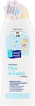 Fragrances, Perfumes, Cosmetics Bubble Bath - Skarb Matki Moisturizing Bath Liquid With Olive