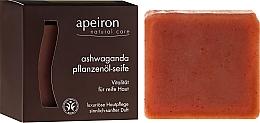 "Fragrances, Perfumes, Cosmetics Skin Rejuvenating Natural Soap ""Indian Ginseng"" - Apeiron Ashwaganda Plant Oil Soap"