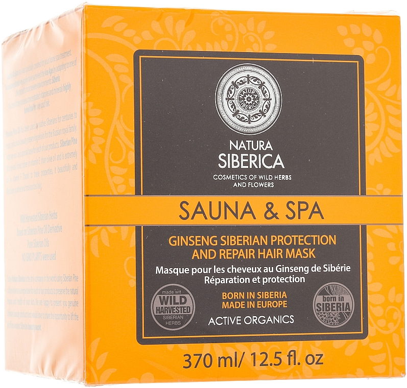 Repair & Protection Hair Mask - Natura Siberica Sauna & Spa — photo N1