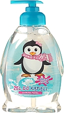 "Fragrances, Perfumes, Cosmetics Kids Shower Gel ""Penguin"" - Chlapu Chlap Bath & Shower Gel"
