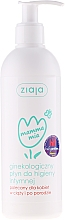 """Fragrances, Perfumes, Cosmetics Intimate Hygiene Gel """"Mamma Mia"""" - Ziaja Intimacy gel"""