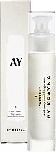 Fragrances, Perfumes, Cosmetics Chestnut Extract Face Cream - Krayna AY 3 Chestnut Cream