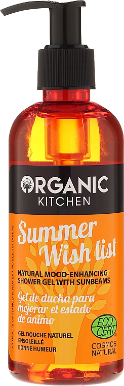 """Shower Gel """"Summer Wish List"""" - Organic Shop Organic Kitchen Shower Gel"""