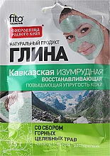 "Fragrances, Perfumes, Cosmetics Face and Body Clay ""Caucasian Emerald"" - Fito Cosmetic"