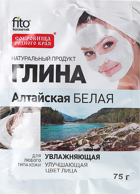 """Face and Body Clay """"Altai"""" white, moisturizing - Fito Cosmetic"""