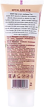 """Hand Cream """"Hydration and Protection"""" - Le Cafe de Beaute Hand Cream — photo N2"""