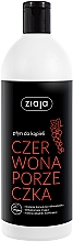 Fragrances, Perfumes, Cosmetics Bath Foam 'Red Currant' - Ziaja Bath Foam