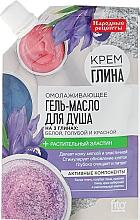 Fragrances, Perfumes, Cosmetics Rejuvenating Shower Gel-Oil - Fito Cosmetic Folk Recipes