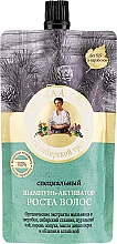 Fragrances, Perfumes, Cosmetics Specialized Hair Growth Activating Shampoo - Reczepty Babushki Agafi Agafia's Bathhouse