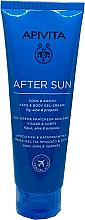 Fragrances, Perfumes, Cosmetics After Sun Face & Body Gel-Cream - Apivita After Sun Cool & Smooth Face & Body Gel-Cream