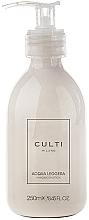 Fragrances, Perfumes, Cosmetics Culti Milano Acqua Leggera - Hand & Body Lotion