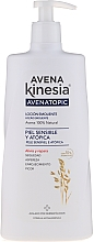 Fragrances, Perfumes, Cosmetics Oat Body Lotion - Avena Kinesia Oat Body Lotion Avena Topic