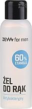 Fragrances, Perfumes, Cosmetics Antibacterial Hand Gel - Zew For Men Antibacterial Hand Gel
