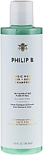 "Fragrances, Perfumes, Cosmetics Hair and Body Shampoo ""Nordic Wood"" - Philip B Nordic Wood Hair & Body Shampoo"