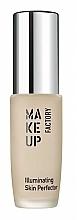 Fragrances, Perfumes, Cosmetics Makeup Primer - Make Up Factory Illuminating Skin Perfector