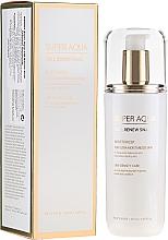 Fragrances, Perfumes, Cosmetics Moisturizing Face Emulsion - Missha Super Aqua Cell Renew Snail Essential Moisturizer