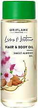 Fragrances, Perfumes, Cosmetics Body & Hair Almond Oil - Oriflame Love Nature