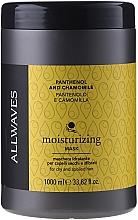 Fragrances, Perfumes, Cosmetics Moisturizing Panthenol & Chamomile Mask - Allwaves Panthenol And Chamomile Moisturizing Mask