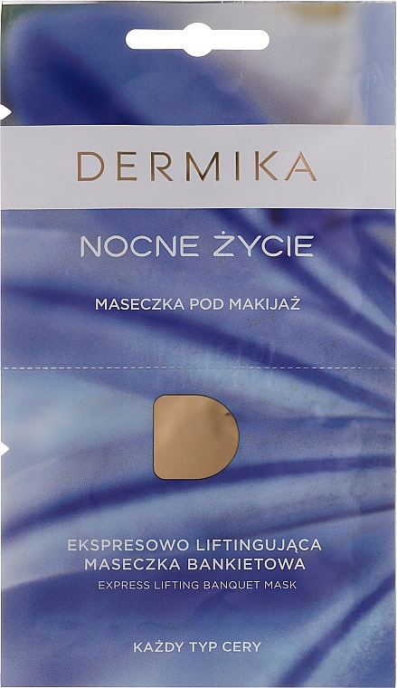 Facial Night Mask for All Skin Types - Dermika Night Life Express Lifting Banquet Mask (sample)