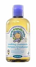 Fragrances, Perfumes, Cosmetics Camomile Shower Gel-Shampoo - Earth Friendly Baby Soothing Chamomile Shampoo & Bodywash