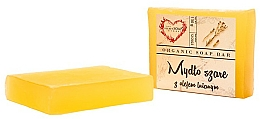 Fragrances, Perfumes, Cosmetics Linseed Oil Body Gray Glycerin Soap - The Secret Soap Store
