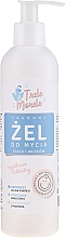 Fragrances, Perfumes, Cosmetics Baby Washing Body & Hair Gel - E-Fiore Trele Morele Baby Gel For Washing The Body And Hair