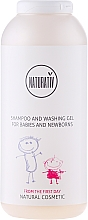 Fragrances, Perfumes, Cosmetics Shampoo & Washing Gel for Infants - Naturativ Shampoo and Washing Gel For Infants and Babies