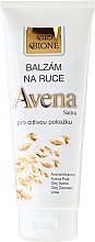 Fragrances, Perfumes, Cosmetics Hand Balm - Bione Cosmetics Avena Sativa Hand Ointment