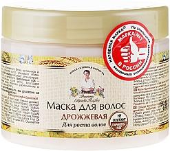 Fragrances, Perfumes, Cosmetics Yeast Hair Mask - Reczepty Babushki Agafi