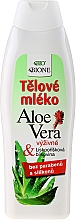 Fragrances, Perfumes, Cosmetics Moisturising Body Lotion - Bione Cosmetics Aloe Vera Nourishing Body Lotion With Collagen