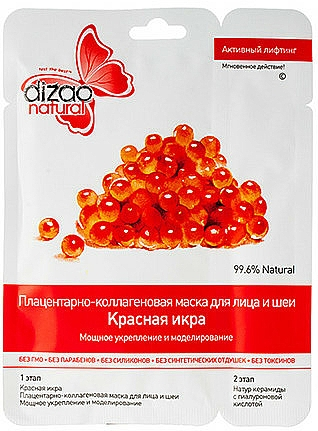 "2-Step Mask ""Red Caviar"" - Dizao"