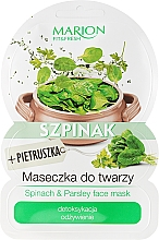 """Fragrances, Perfumes, Cosmetics Face Mask """"Spinach and Parsley"""" - Marion Fit & Fresh Spinach & Parsley Face Mask"""