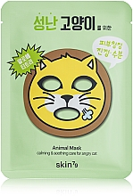 Fragrances, Perfumes, Cosmetics Face Sheet Mask - Skin79 Animal Mask For Angry Cat
