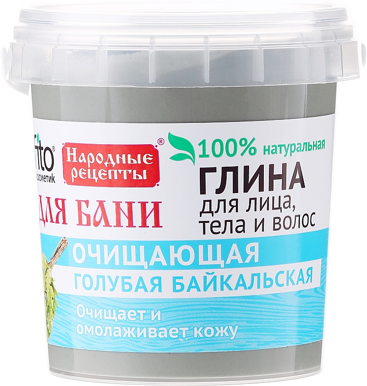 Blue Baikal Clay for Face, Body and Hair, for Bath - Fito Cosmetic